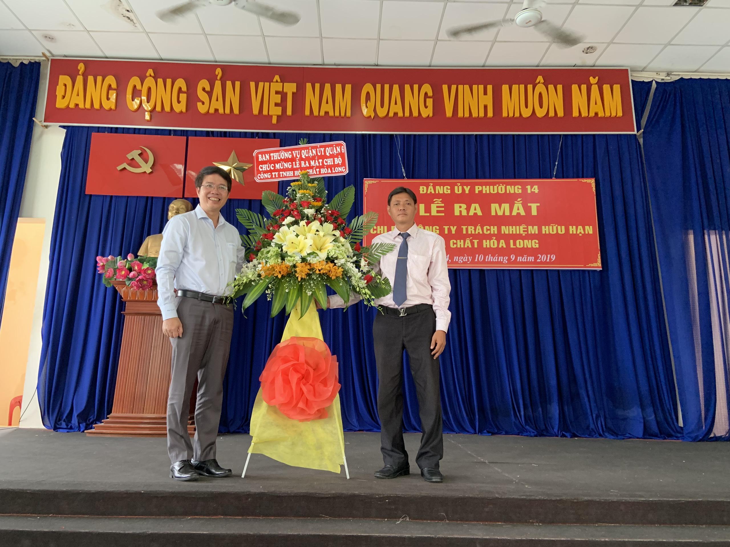 Lễ ra mắt Chi bộ Công ty TNHH hóa chất Hỏa Long